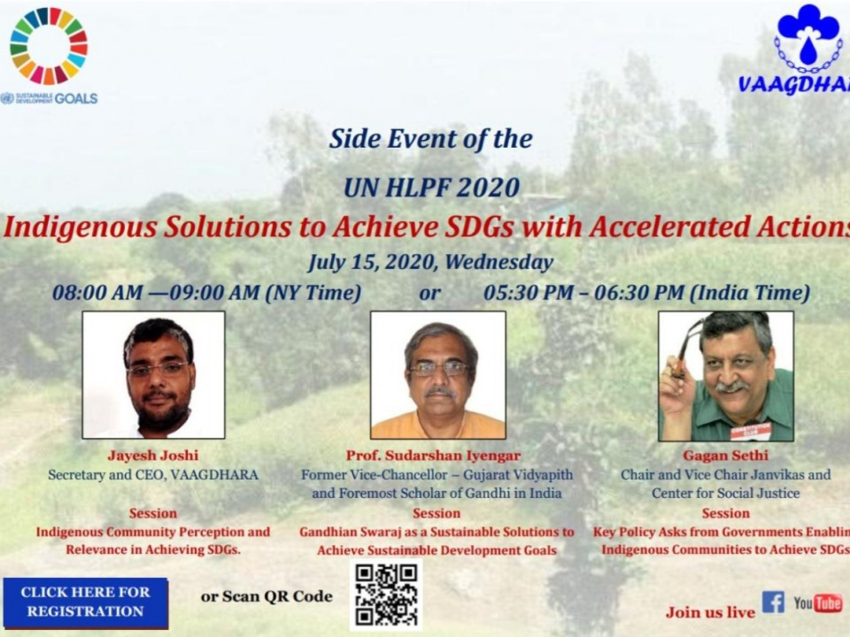 vaagdhara-side-event-un-hlpf-2020