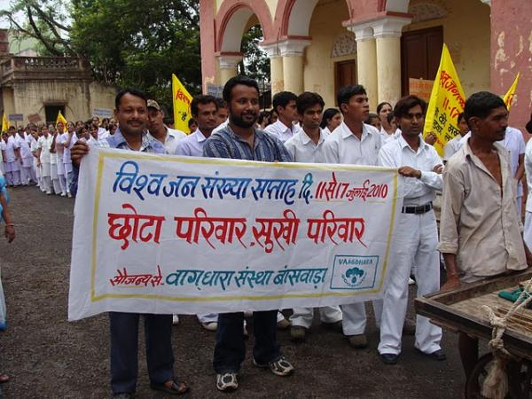 vaagdhara_World Population Day Rally