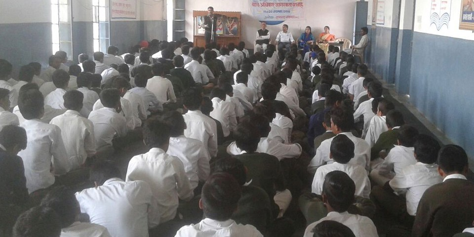 Child Rights Education Program by Vaagdhara and Save the Children organization