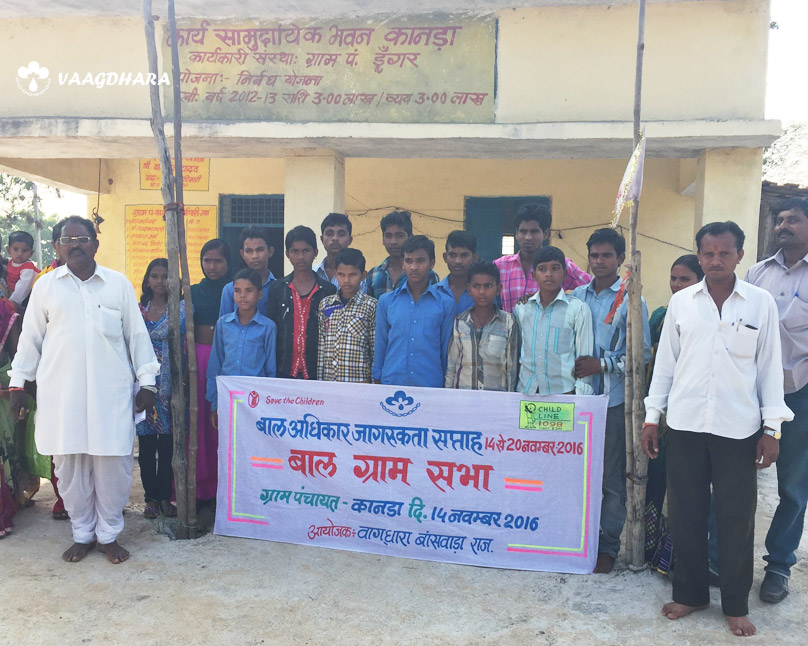 Baal Gram Sabha, Children's day, child rights, child education, health, education