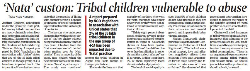 """""""Nata pratha"""" custom: Tribal children vulnerable to abuse"""