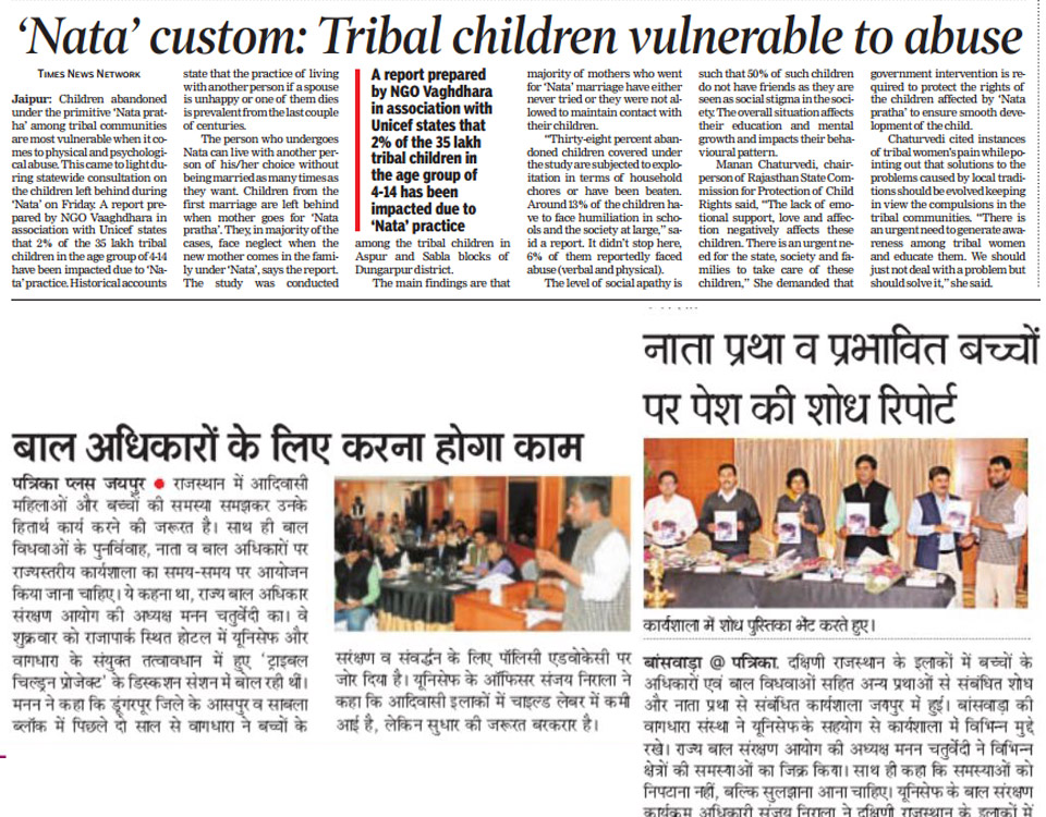 vaagdhara-report-jaipur-30122016