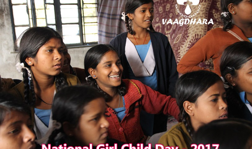National Girl Child Day 2017