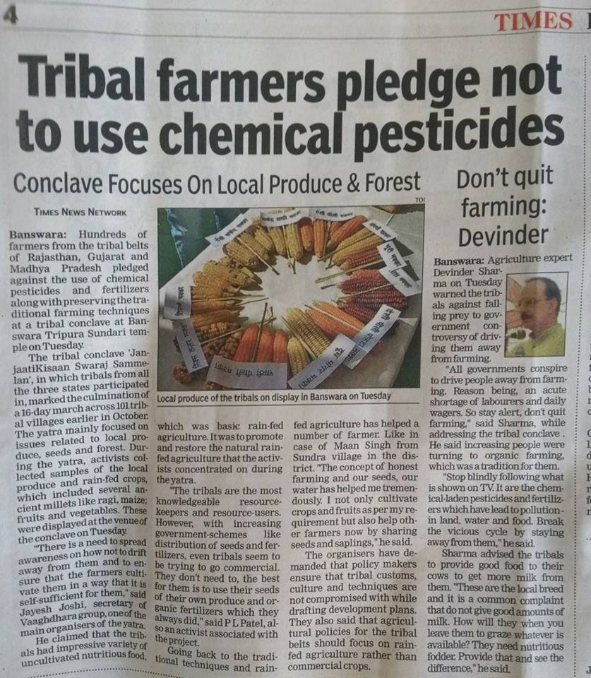 Media coverage about Tribal Conclave (Janjatiya Kisan Swaraj Sammelan)