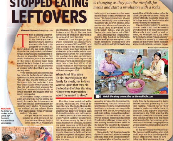 WHEN-WOMEN-STOPPED-EATING-LEFTOVERS