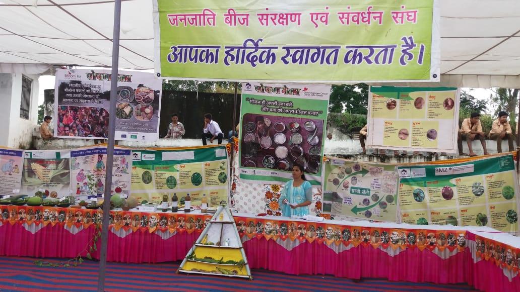 Nutrition fair 2018 - 3