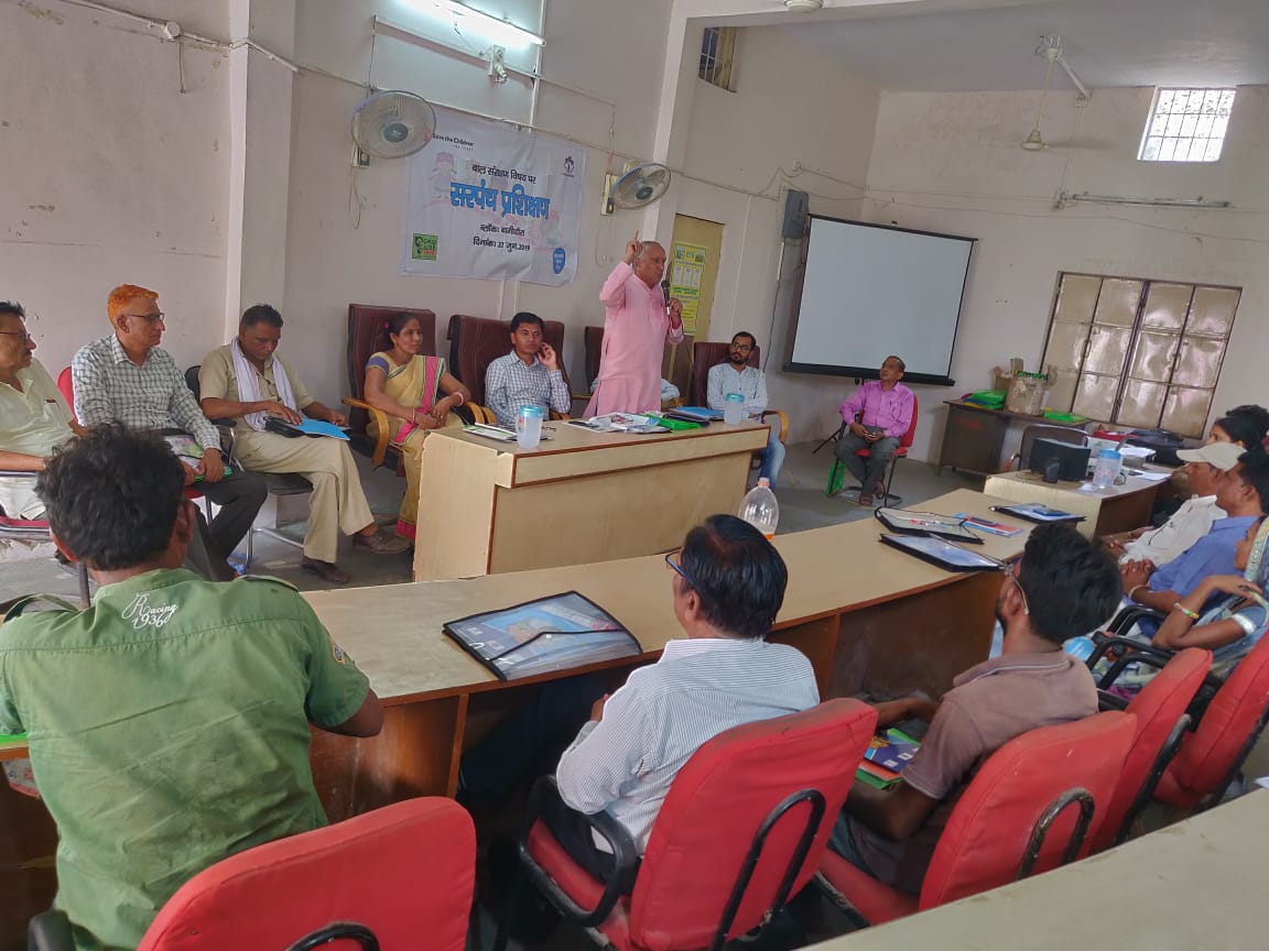 Sarpanch-Training-Program-Child-Rights-2