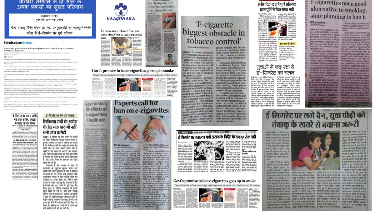 press-cuttings-Cigarette-ban