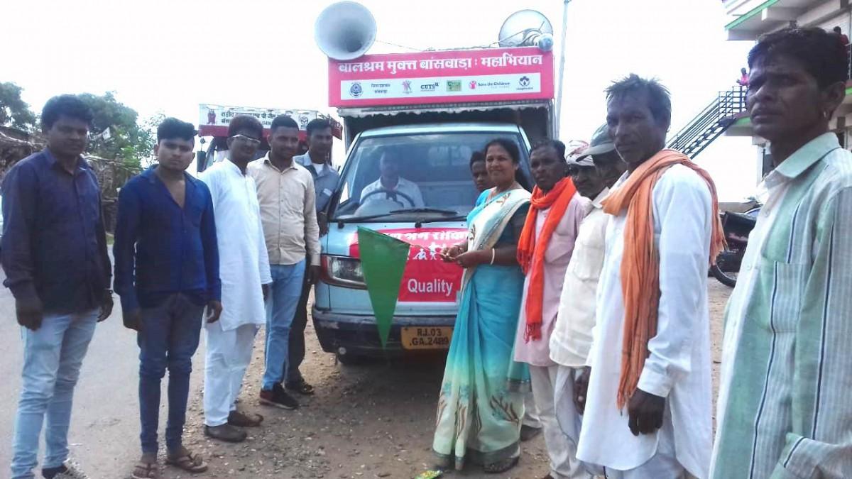Child Labour Free Banswara 3