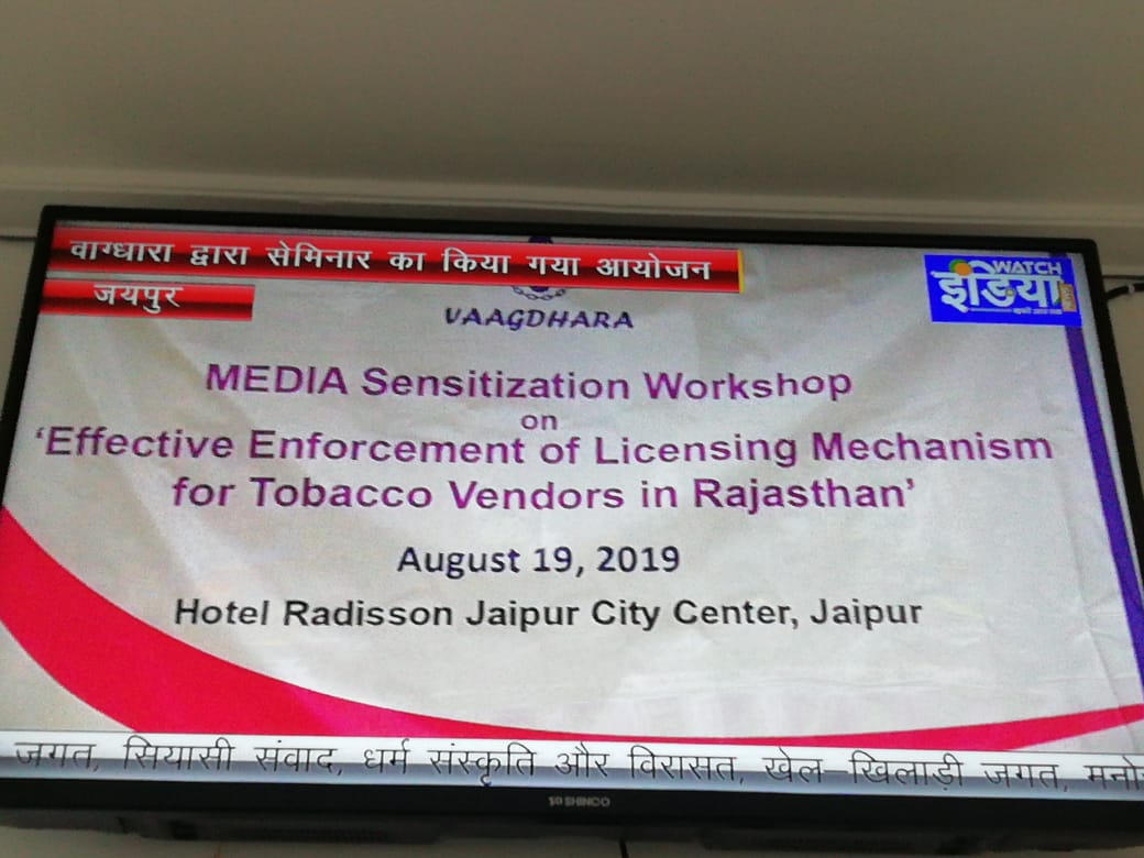 Media-Sensitization-Workshop-2019-8