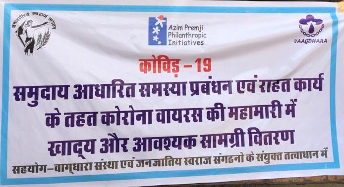 vaagdhara-covid19-help-community-relief-work
