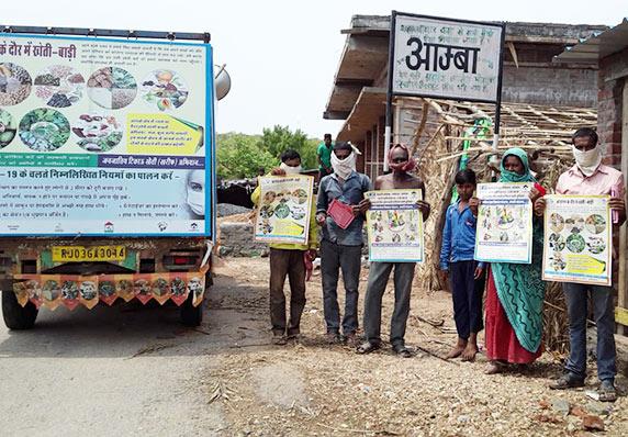 public-awareness-campaign-vaagdhara-2