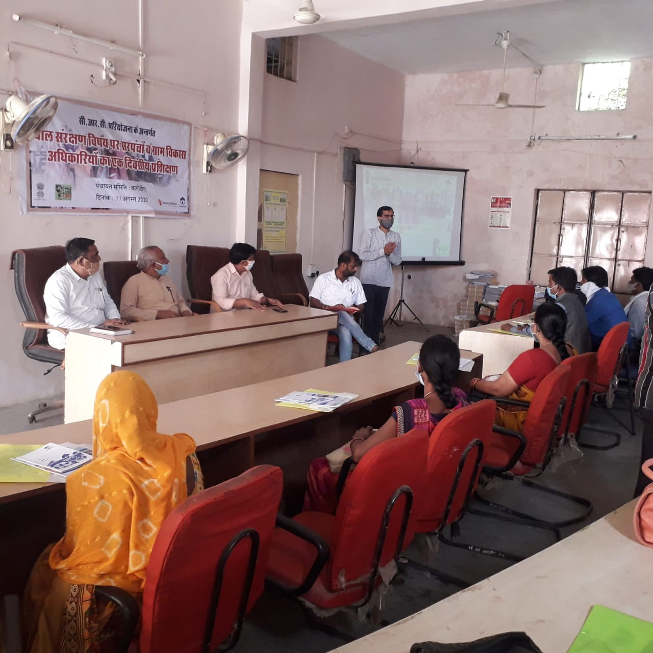 Sarpanch-Orientation-Bagidora-1