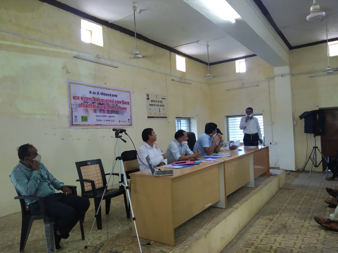 Sarpanch-Orientation-Training-Banswara-6