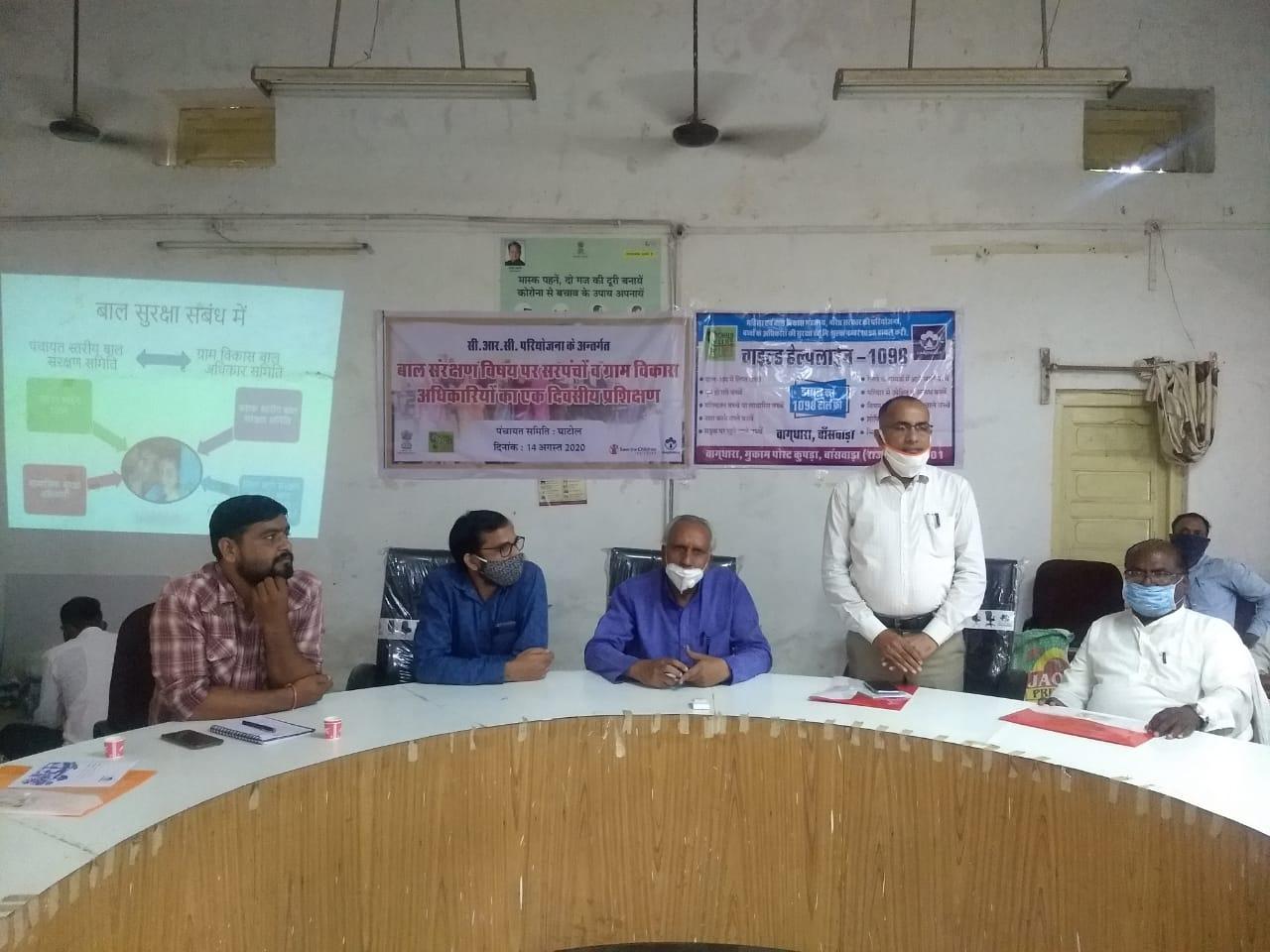 Sarpanch Orientation_Ghatol_Vaagdhara-Harikesh-Meena-Ghatol