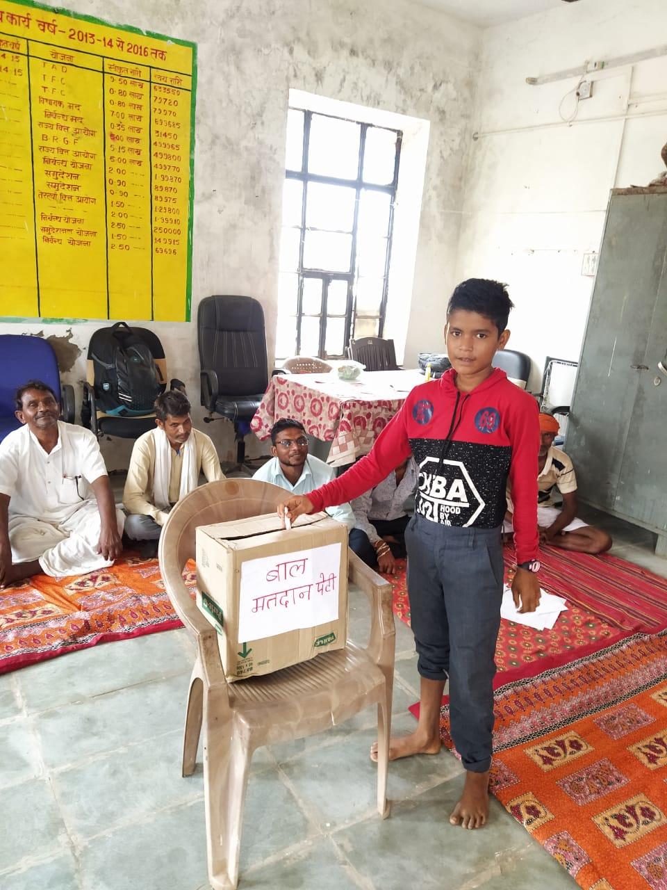 Baal Panchayat 1