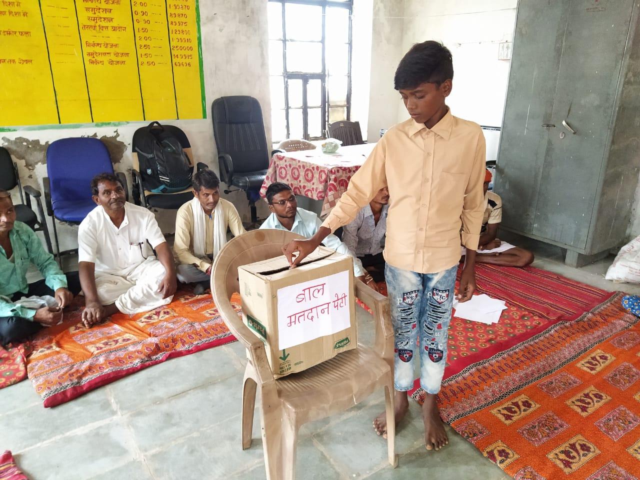Baal Panchayat 10