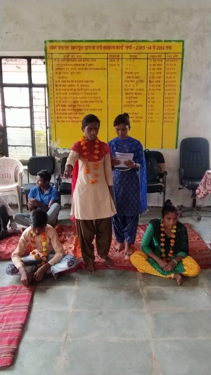 Baal Panchayat 4