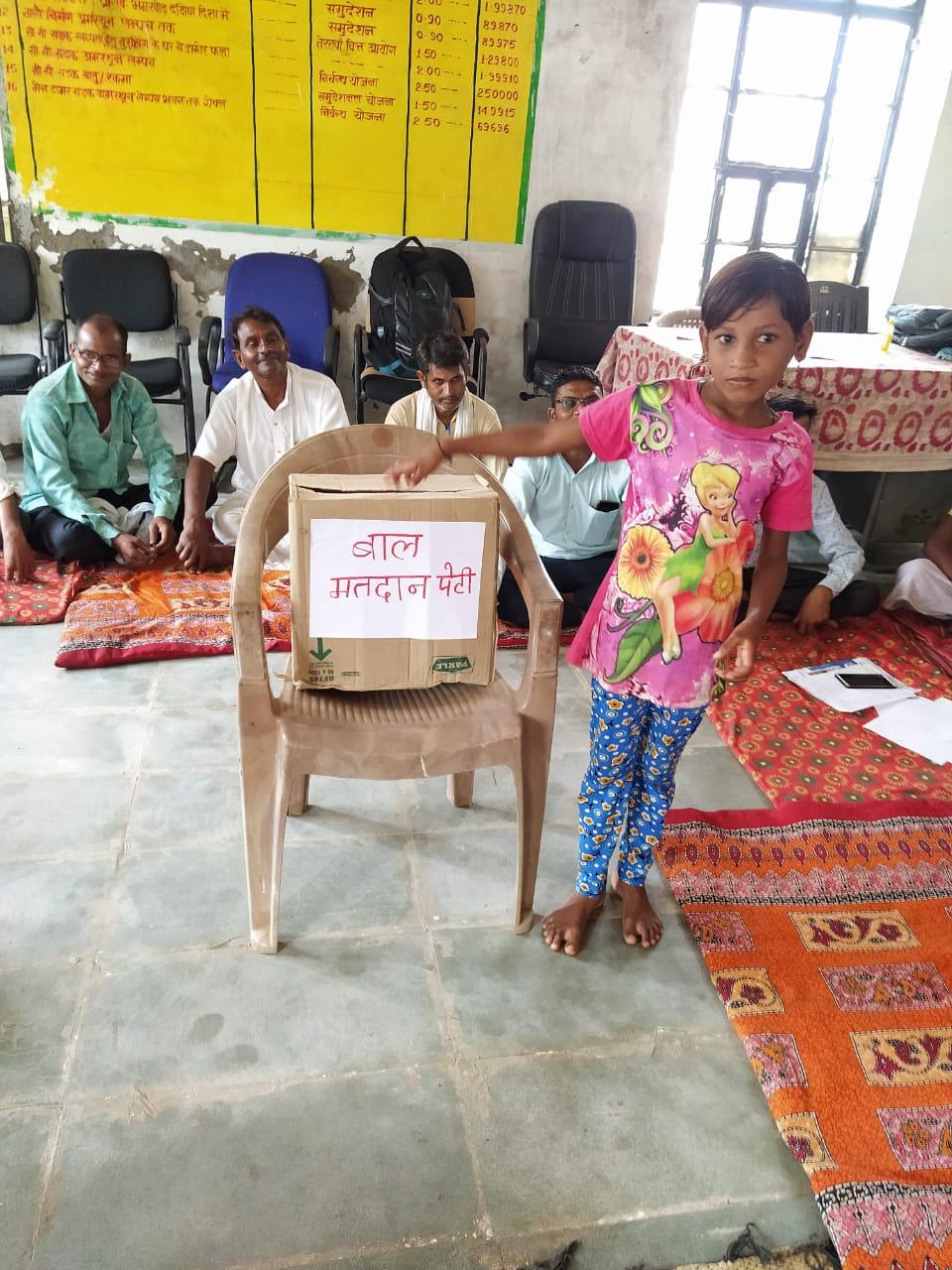 Baal Panchayat 5