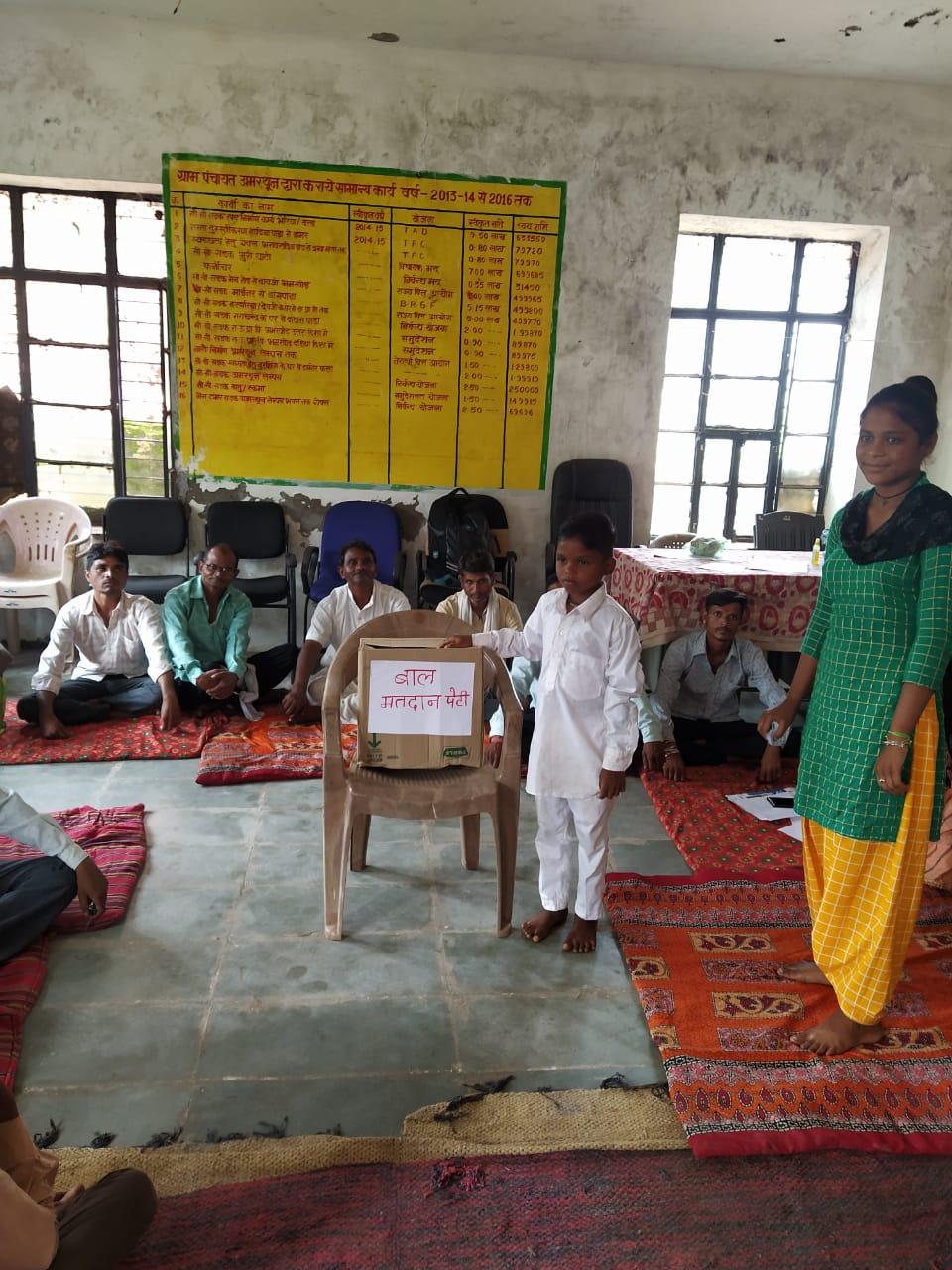 Baal Panchayat 6