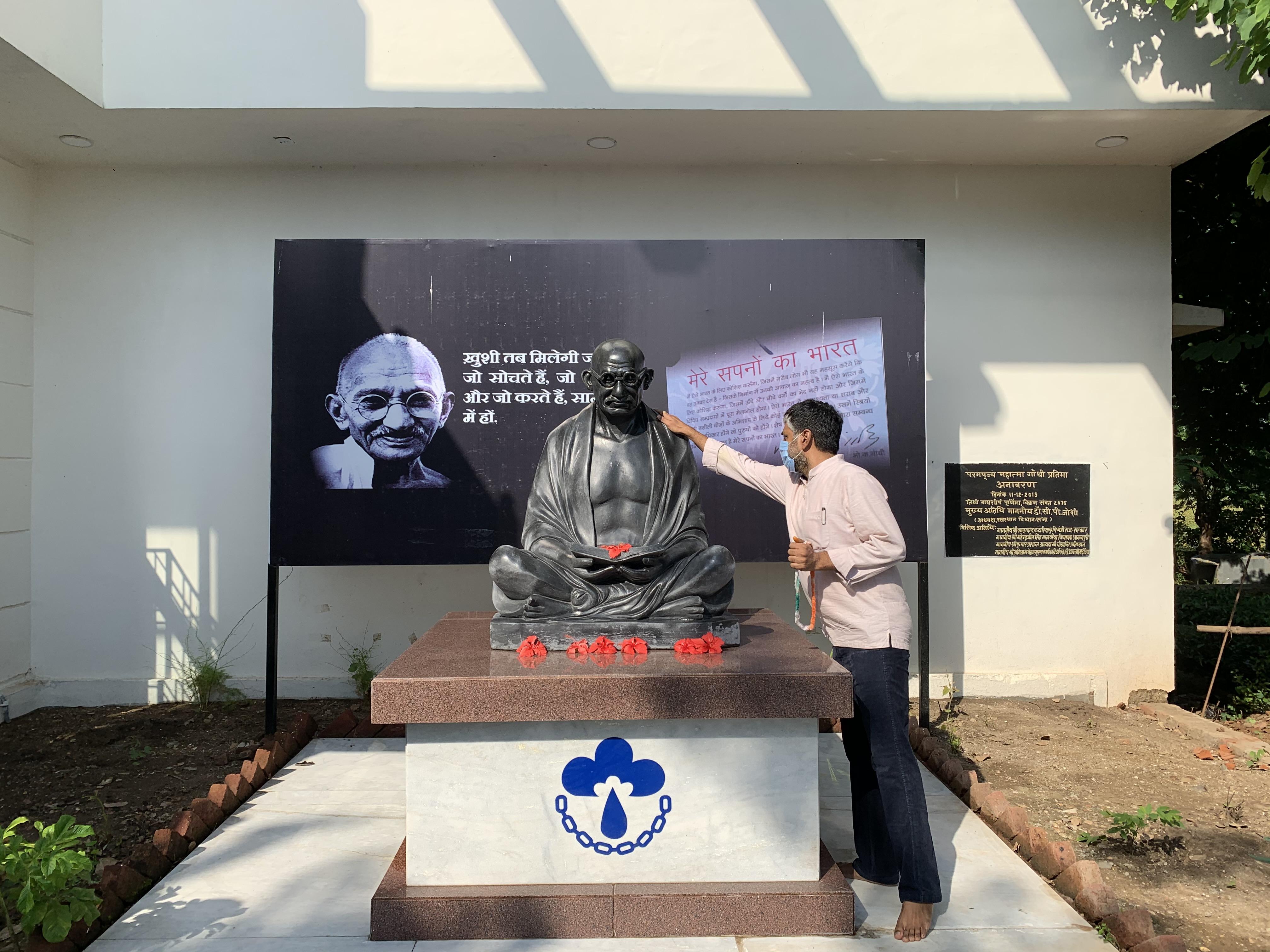 Gandhi Jayanti 2020 Vaagdhara -1