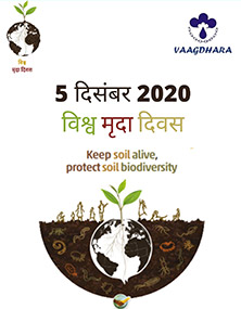 vaagdhara-world-soil-day-2020-keep-soil-alive