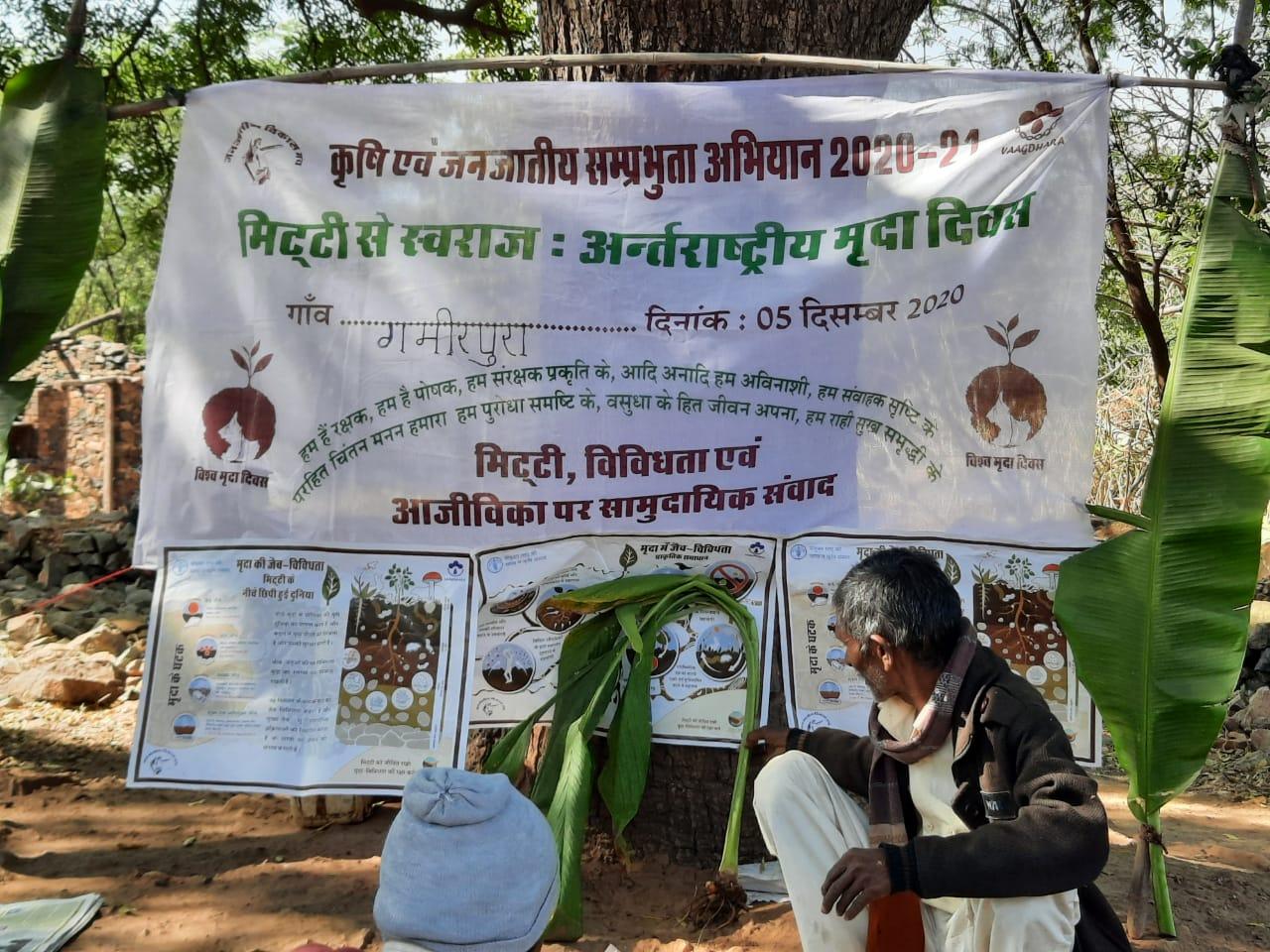 vaagdhara-world-soil-day-2020-14