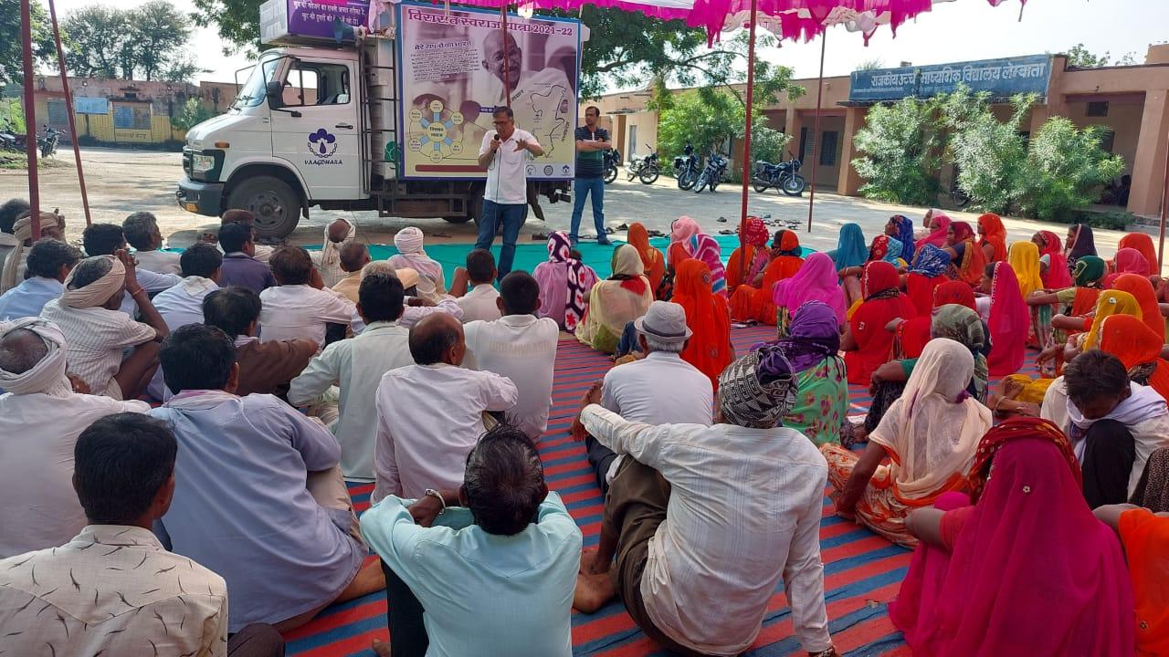 Virasat Swaraj Yatra-day1-3